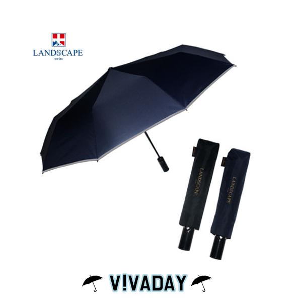 [UX] UX-12 랜드스케이프  방풍기능 3단자동우산