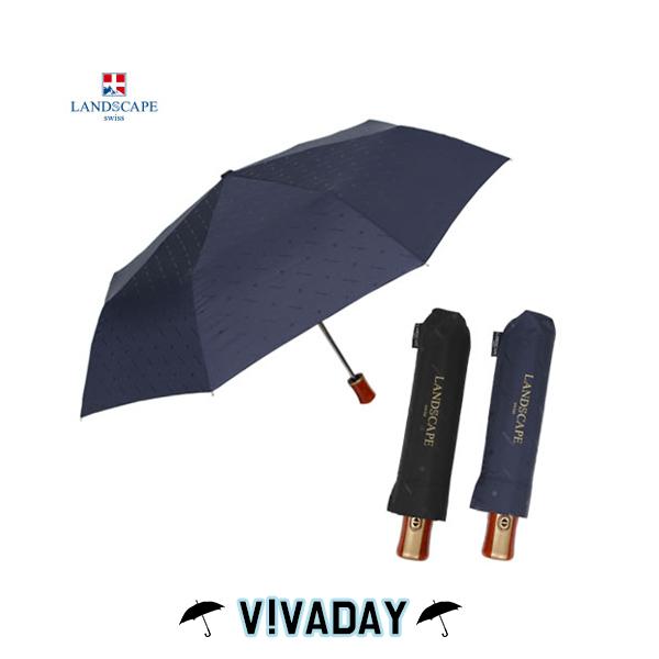 [UX] UX-14 랜드스케이프  방풍기능 3단자동우산