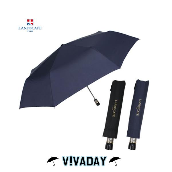 [UX] UX-15 랜드스케이프 방풍기능 3단자동우산