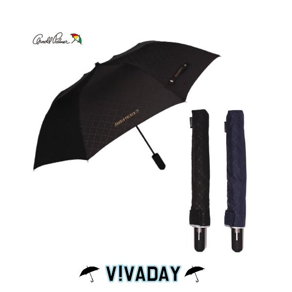 [UX] UX-04 아놀드파마 방풍기능 2단우산