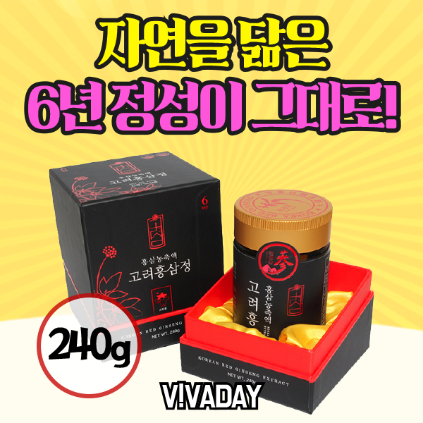 [CI] 고려홍삼정 240g - 건강기능식품