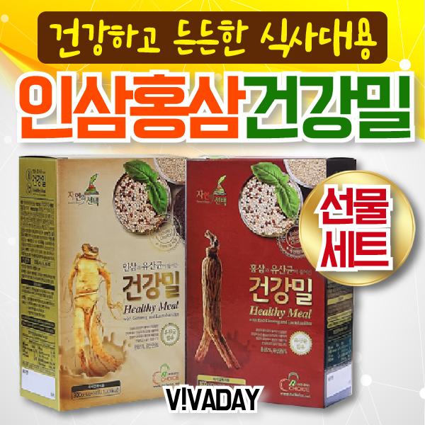 [EC] 인삼과 홍삼 건강밀 선물세트 2호
