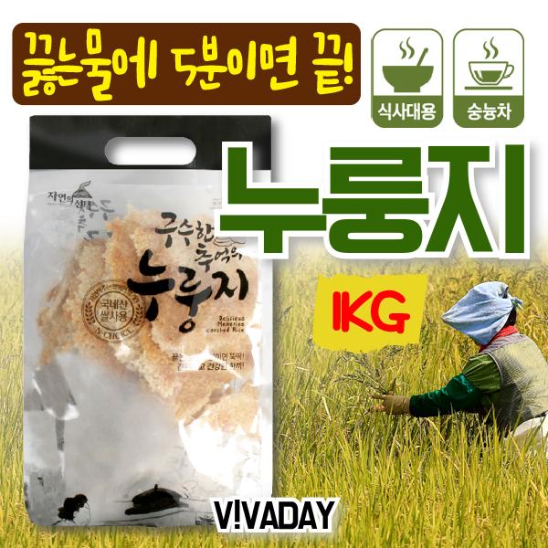 [EC] 구수한추억의 누룽지 1kg