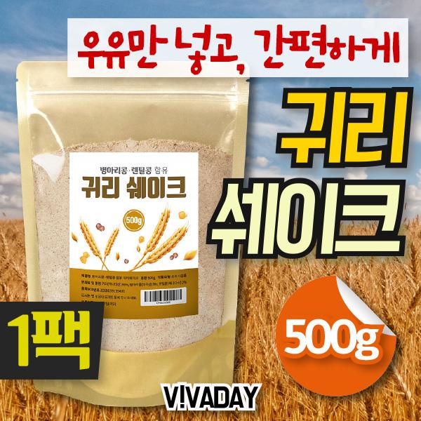 [DAY] 귀리쉐이크 500g 1팩