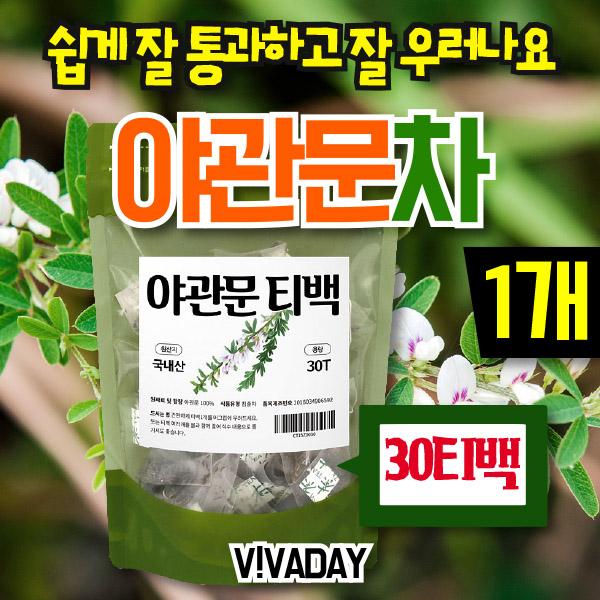 [DAY] 야관문차 30티백 1팩