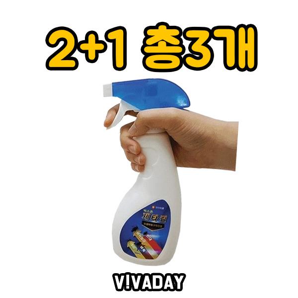 [★★] 벅스존제타킬(고독성) 300ml 2+1 총3개