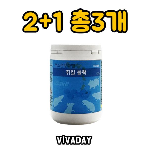 [★★] 벅스존 쿠마펜 쥐킬블럭 100g 2+1 총3개
